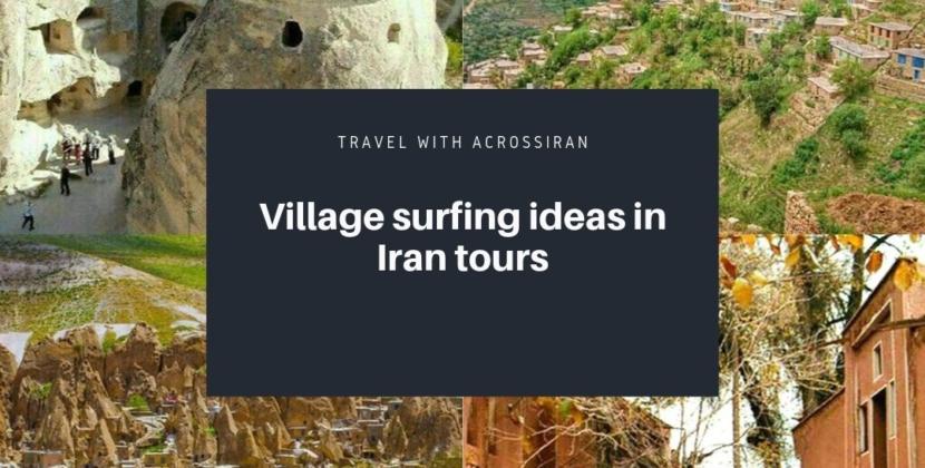 tourist villages in Iran