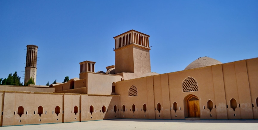 The Historical City of Yazd